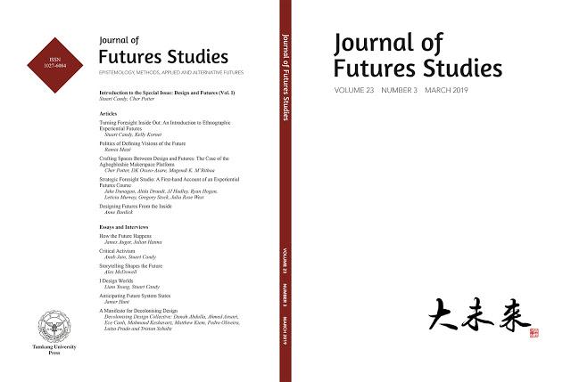 JFS DesignFutures cover vol i EDIT